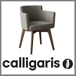 stoelen calligaris